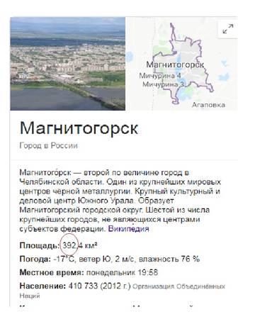 http://images.vfl.ru/ii/1546270712/9729404a/24784383.jpg