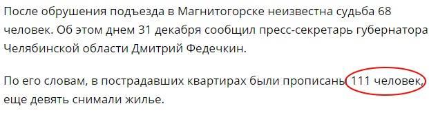 http://images.vfl.ru/ii/1546273244/50ea1b89/24784712_m.jpg