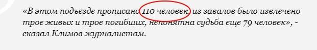 http://images.vfl.ru/ii/1546273244/ef6fc257/24784711_m.jpg