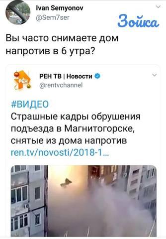 http://images.vfl.ru/ii/1546273626/a0528ef8/24784750_m.jpg