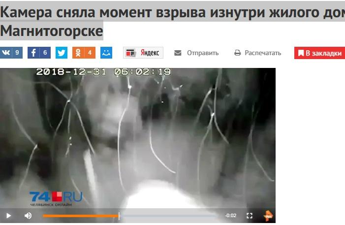 http://images.vfl.ru/ii/1546274571/d00e1e48/24784868.jpg