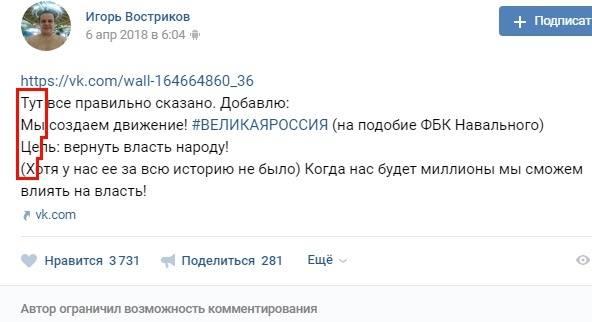 http://images.vfl.ru/ii/1546277148/d5b921ae/24785140_m.jpg