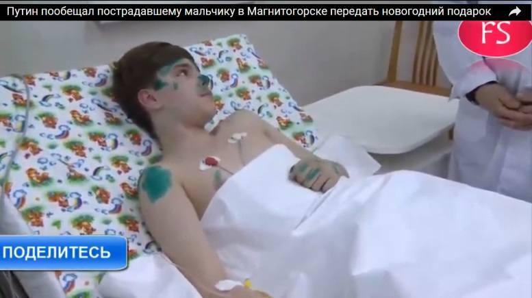 http://images.vfl.ru/ii/1546277535/8e076c7f/24785175_m.jpg