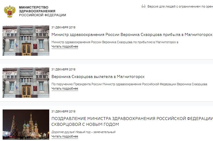 http://images.vfl.ru/ii/1546278214/0188af45/24785243.jpg