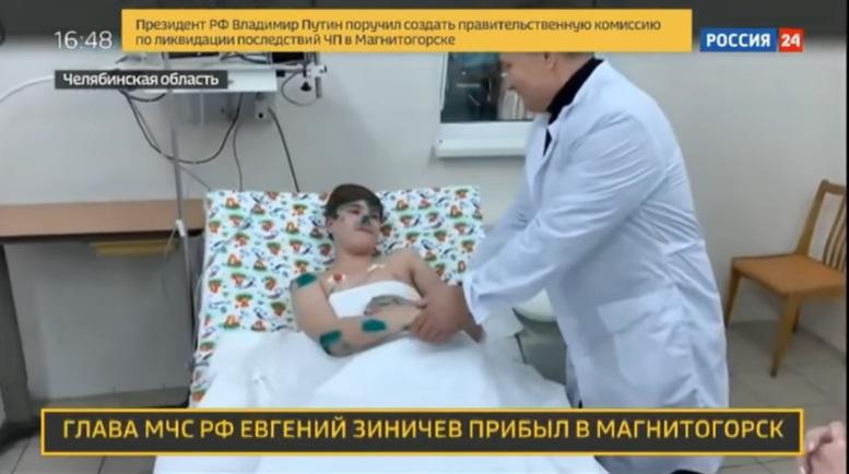 http://images.vfl.ru/ii/1546278405/02103c7c/24785253.jpg