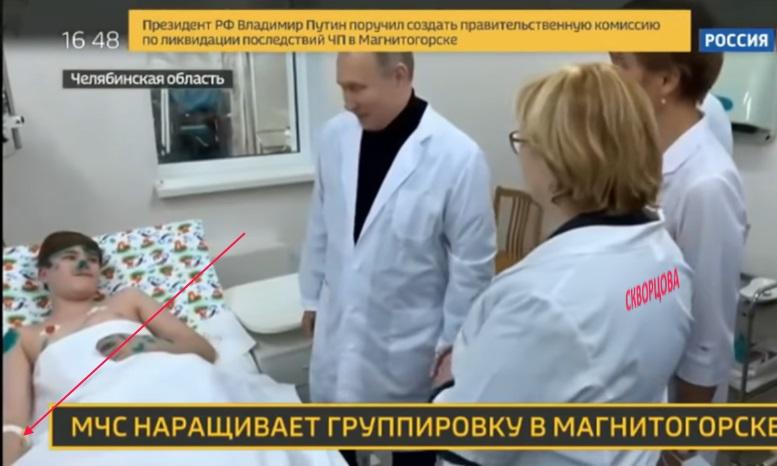 http://images.vfl.ru/ii/1546278846/851314a5/24785273.jpg