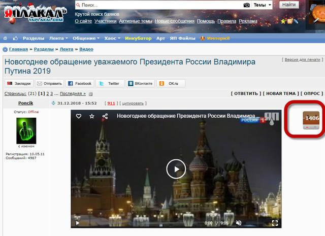 http://images.vfl.ru/ii/1546279851/dc285b02/24785355_m.jpg