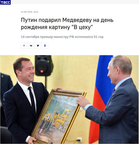 http://images.vfl.ru/ii/1546283193/2ea05ca6/24785687_m.jpg