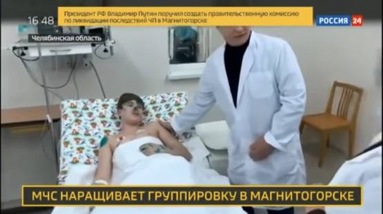 http://images.vfl.ru/ii/1546305401/72744f7d/24786723_m.jpg