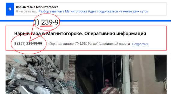 http://images.vfl.ru/ii/1546313912/f054ed26/24786842_m.jpg