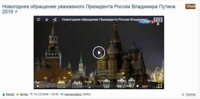 http://images.vfl.ru/ii/1546329366/b23fead3/24787577_m.jpg
