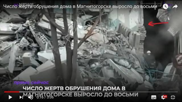 http://images.vfl.ru/ii/1546349439/ddef85bc/24789884_m.jpg