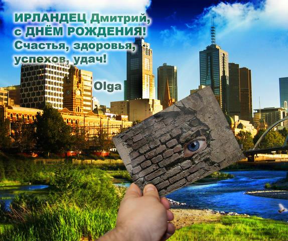 http://images.vfl.ru/ii/1546353209/a8990828/24790511_m.jpg