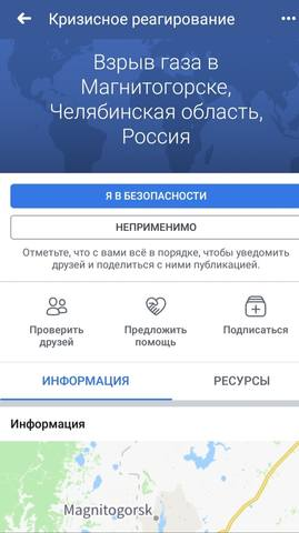 http://images.vfl.ru/ii/1546370061/57e454e5/24792752_m.jpg