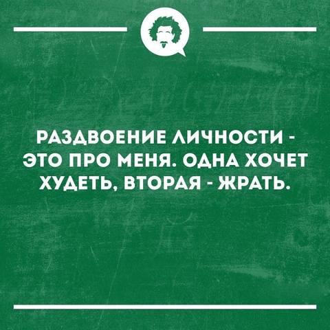 http://images.vfl.ru/ii/1546377988/7d64a260/24793656_m.jpg