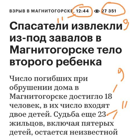 http://images.vfl.ru/ii/1546428733/b34b07d0/24796704.jpg