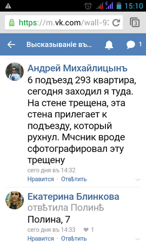 http://images.vfl.ru/ii/1546431209/f72353aa/24797080_m.png