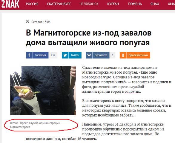 http://images.vfl.ru/ii/1546432189/b19aead2/24797205_m.png