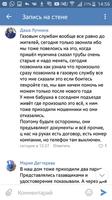 http://images.vfl.ru/ii/1546440021/bf6a4da2/24798733_s.png
