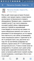 http://images.vfl.ru/ii/1546440023/a7215bf4/24798734_s.png
