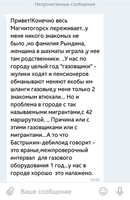 http://images.vfl.ru/ii/1546440024/ba491fc1/24798735_s.png