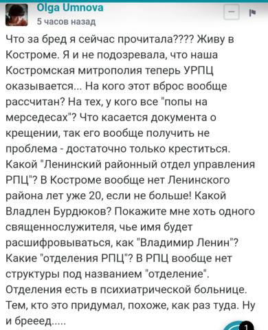 http://images.vfl.ru/ii/1546462059/94314af3/24802239_m.png