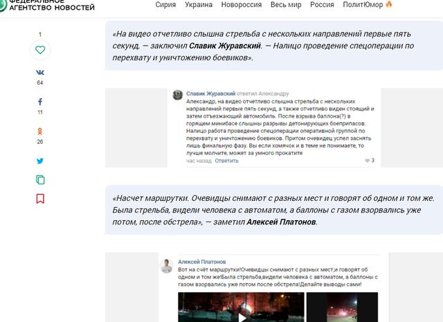 http://images.vfl.ru/ii/1546499948/09ef23f1/24804089_m.png