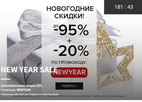 Промокоды Paper-Shop. Дополнительная скидка 20% почти на ВСЁ!