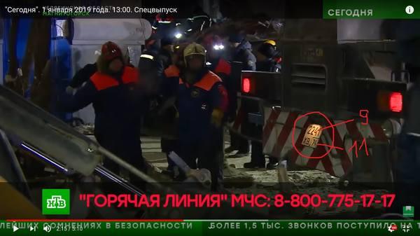 http://images.vfl.ru/ii/1546504816/a42e5410/24804583_m.jpg