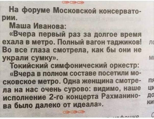 http://images.vfl.ru/ii/1546539945/16109054/24810182_m.jpg