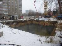 Орджоникидзе, 37 (2018-12-14)