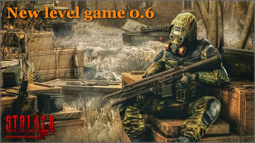 New level game 0.6