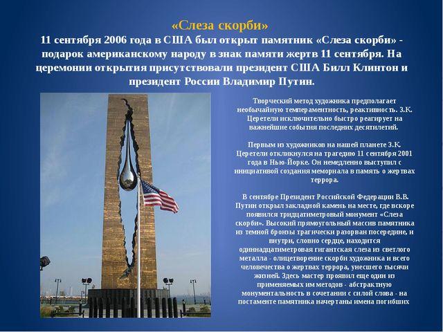 http://images.vfl.ru/ii/1546593952/a41a8e86/24814861.jpg