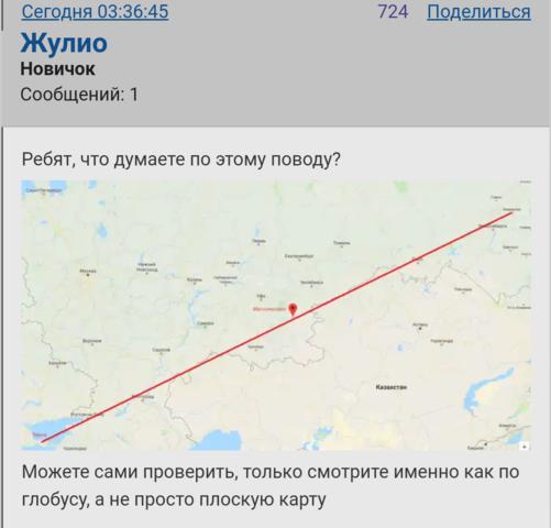http://images.vfl.ru/ii/1546679752/f9079f6e/24826118_m.png