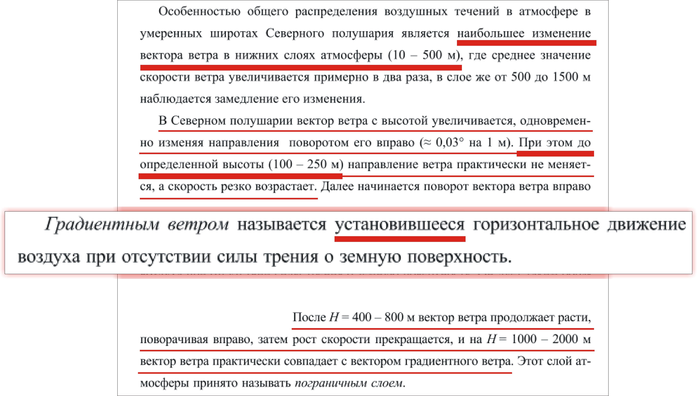 http://images.vfl.ru/ii/1546684687/5e7b1e4d/24826770.jpg