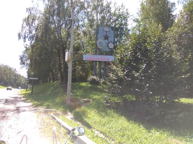images.vfl.ru/ii/1546690740/4d0a5cec/24827628_m.jpg