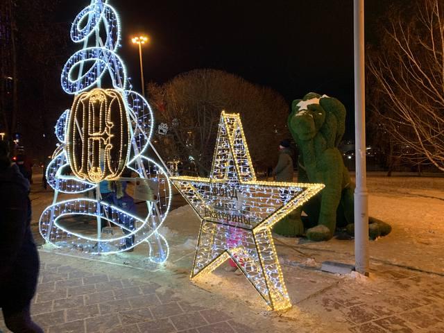http://images.vfl.ru/ii/1546713638/151d5206/24832335_m.jpg