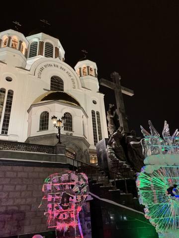 http://images.vfl.ru/ii/1546714731/2fff75f4/24832522_m.jpg
