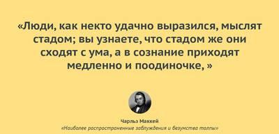 http://images.vfl.ru/ii/1546721565/1dd13849/24833519_m.jpg