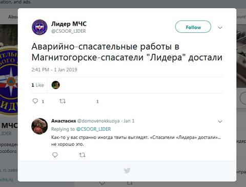 http://images.vfl.ru/ii/1546722287/800624e1/24833601_m.jpg