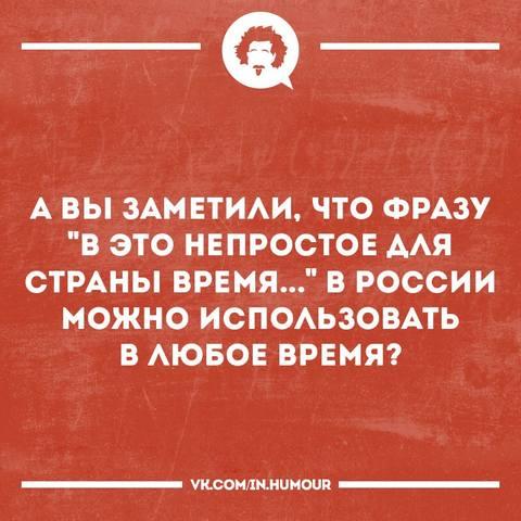 http://images.vfl.ru/ii/1546722921/ab6a48f0/24833696_m.jpg