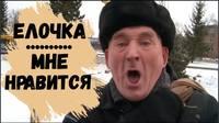 http://images.vfl.ru/ii/1546760388/08f45d02/24835965_s.jpg