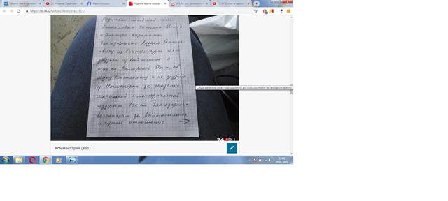 http://images.vfl.ru/ii/1546766093/08511e98/24836939_m.png