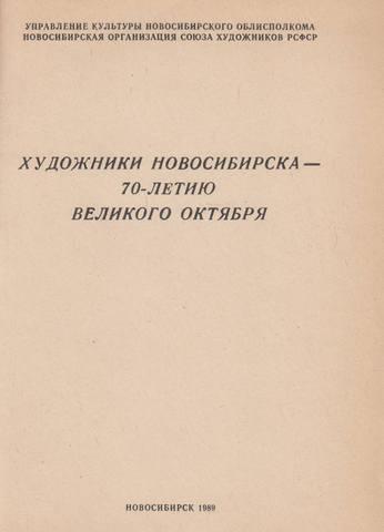 http://images.vfl.ru/ii/1546774632/a9161b6d/24838499_m.jpg