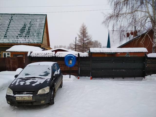 http://images.vfl.ru/ii/1546781570/5b91446d/24839830_m.jpg