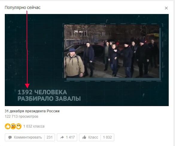 http://images.vfl.ru/ii/1546786376/b665e0ba/24840539.jpg