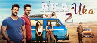Aka-Uka 2 (Turk Kino)