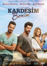 Aka-Uka (Turk kino)