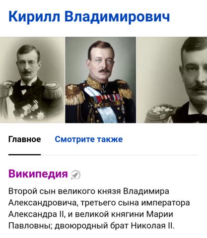 http://images.vfl.ru/ii/1546797023/650c68bd/24843772_m.png