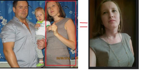 http://images.vfl.ru/ii/1546797973/c7734075/24843903_m.png